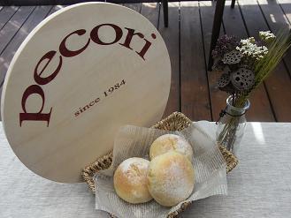 Pecori_0.jpg