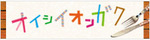 oic_banner.jpg